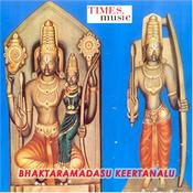 Rama Jaya Rama Raghurama Song