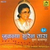 Julalya Surel Tara 1 Songs