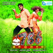786 Kaidi Prema Katha Songs
