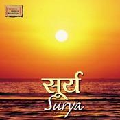 Surya Namaskar Mantra MP3 Song Download- Surya Surya