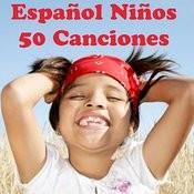 El Bebe De Juan Brown Song