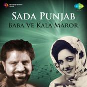 Bada Ve Kala Maroor Songs