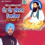Bharam Mita Ditta Song