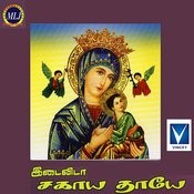 Poondy matha tamil songs, tamil catholic christian song.