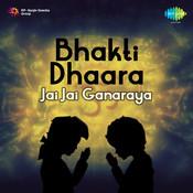 Bhakti Dhaara Jai Jai Ganraya Songs