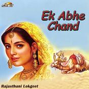 Ek Abhe Chand Songs