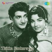 Thikka Sankarayya Songs