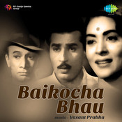 Baikocha Bhau Songs