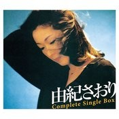 Saori Yuki Complete Single Box Songs