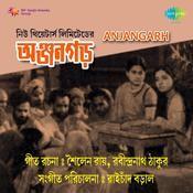Anjangarh Songs