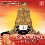 Namo Namo Jai Song