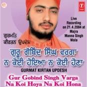 Gur Gobind Singh Varga Na Koi Hoya Na Koi Hona Songs