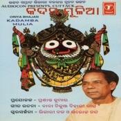 Kadamba Mulia Songs