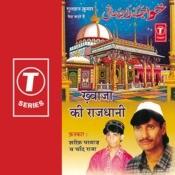 Khwaja Ki Rajdhani Songs