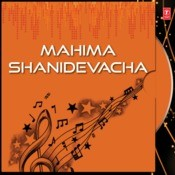 Mahima Shanidevacha Songs