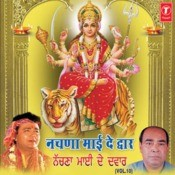 Nachna Maai De Dwar Songs