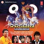 Nandighosh Songs