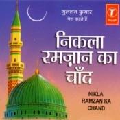 Nikla Ramzan Ka Chand Songs