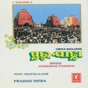 Prabu Yatra Songs