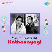 Kathanayagi Songs