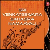 Sri Venkateswara Sahasra Naamaavali Song