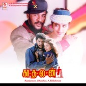 Pettai Rap Song
