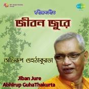 Abhirup Guha Thakurta Tagore Songs