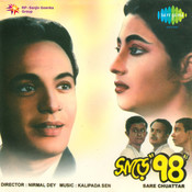 Sare Chuattar Songs