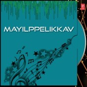 Mayilppelikkav Songs