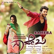 Saheba Songs