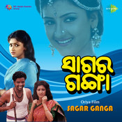 Sagar Ganga Songs