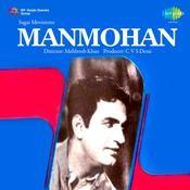 Manmohan Songs