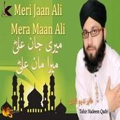 Meri Jaan Ali Mera Maan Ali Songs