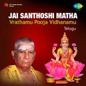 Jaisanthoshi Matha Vrathamu Pooja Vidhanamu Telugu Songs