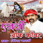 Humari Bhauji Ho Song