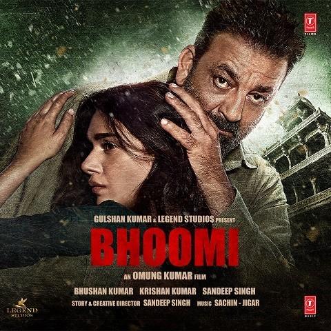 Bhoomi Songs Download: Bhoomi MP3 Songs Online Free on Gaana com