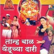 Tanha Baal Yeduchya Daari Songs