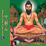 Bramhamgari Charitra Vol 02 Songs