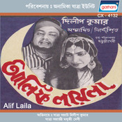 Alif Laila Songs Download: Alif Laila MP3 Bengali Songs