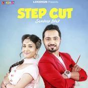 Step Cut Song