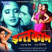Banke Odhaniya Satal Rahi Song