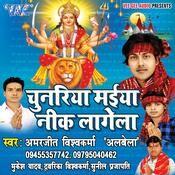 Chhotaki Bhaujiya Sange Song