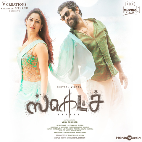 Sketch Songs Download Vikram Sketch Mp3 Tamil Movie Songs Online Free On Gaana Com