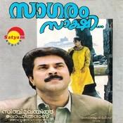 Saagaram Saakshi Songs