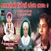 Lalji Maharaj Sayla No Triveni Sangam Part-3 Songs