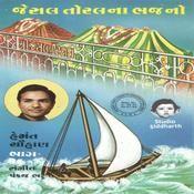 Jesal Toral Na Bhajan (Hemant Chauhan Vol. 39) Songs