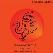 Shree Ganesh 2018 Songs