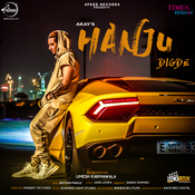Hanju Digde Songs