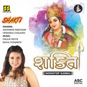 Shakti - Non Stop Garba MP3 Song Download- Shakti - Non Stop