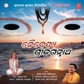 Naibedya Shree Jagannath Songs